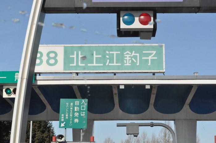 b0067012_1661129.jpg