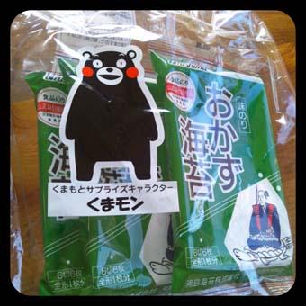 くまモンと味付け海苔_a0166313_8455923.jpg