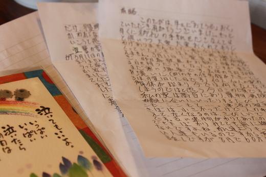 宮城県と福島県からの手紙_d0063218_10475546.jpg