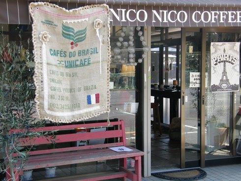 Café Nico 看板 _b0136223_11561434.jpg
