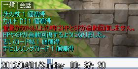 f0089123_0414363.jpg