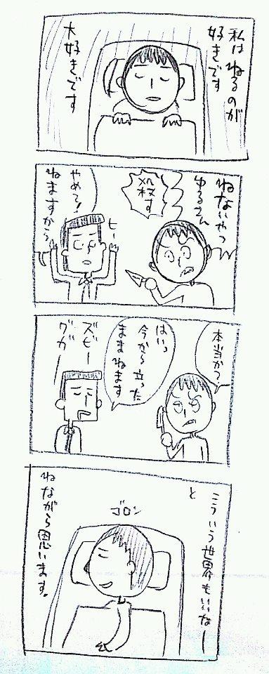 b0116425_13445188.jpg