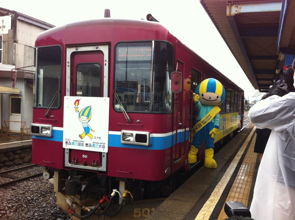 ぶぅらり長良川鉄道の旅_a0026530_1817518.jpg