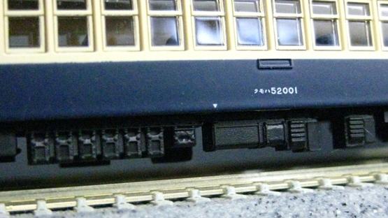 鉄コレ クモハ52系 を観察。。。_b0128336_21183840.jpg