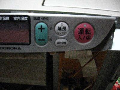 石油ファンヒーター修理あれこれ_f0182936_1204530.jpg