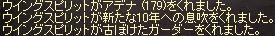e0020239_113346100.jpg