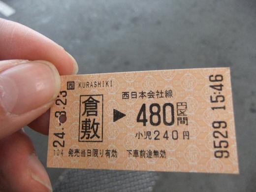 f0019846_1433774.jpg