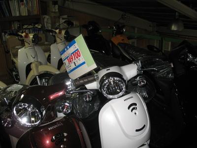 2011スーパーカブ110在庫あります_e0114857_22262784.jpg