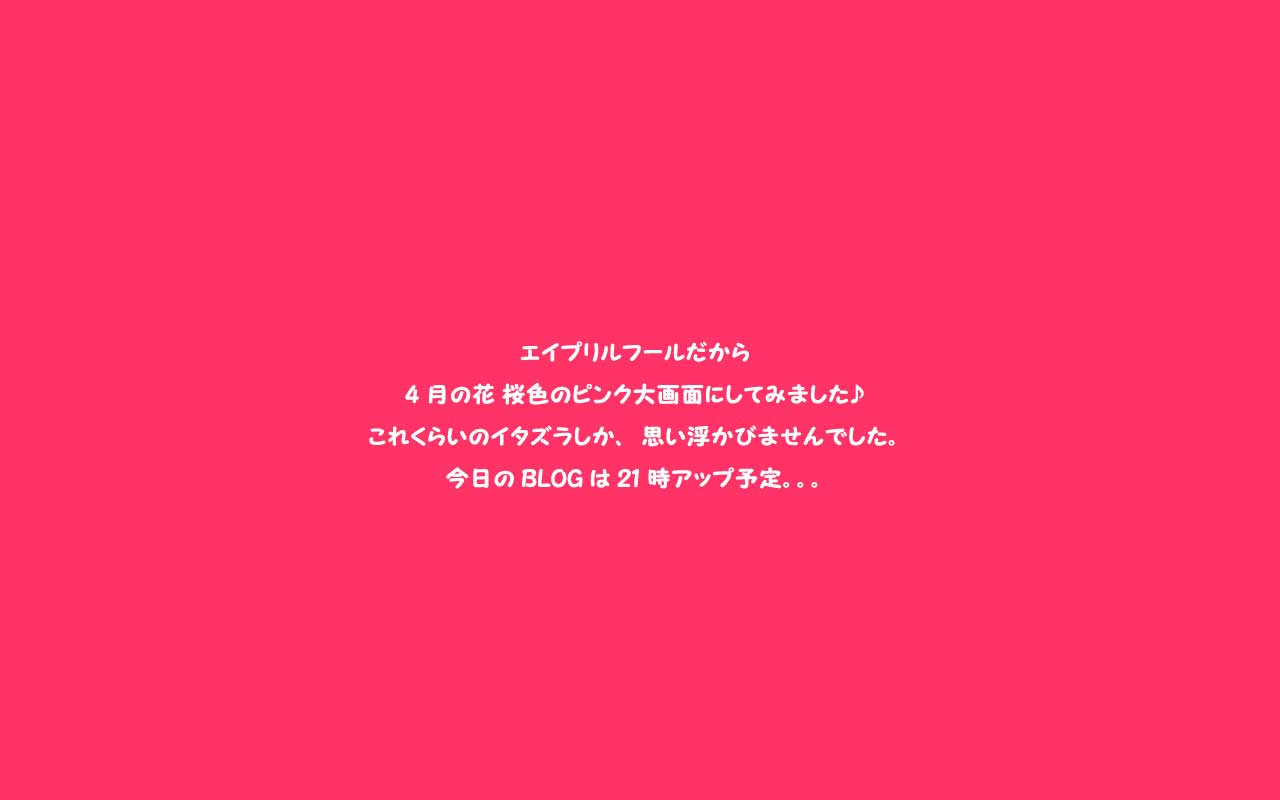 d0029958_1610761.jpg