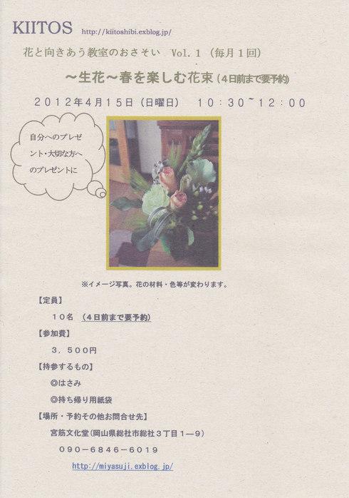 f0220463_963159.jpg