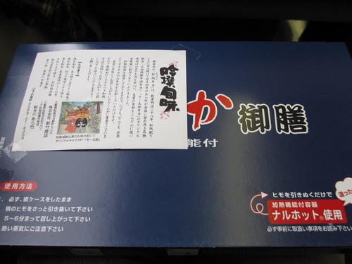 参宮線へ_d0202264_733842.jpg