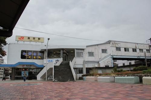 鳥羽駅にて_d0202264_7374480.jpg