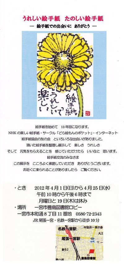 お知らせ_a0108476_70208.jpg