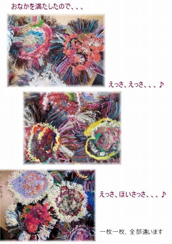 c0221884_20113649.jpg