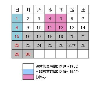 b0230186_13192378.jpg