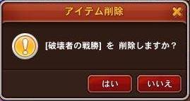 c0224791_1735639.jpg