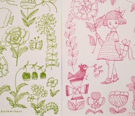 春を告げるポストカード_c0203401_1595713.jpg