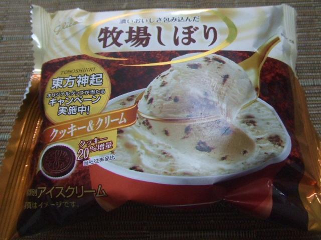 牧場しぼり クッキー&クリーム_f0076001_1948127.jpg