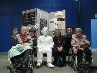 大阪市立科学館に行って来ました!!!<アクティブライフ芦屋・グループホーム けやき >_c0107602_14381769.jpg