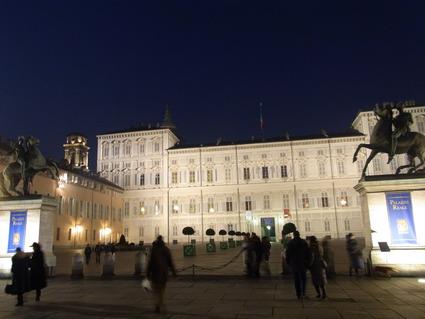 キノコのサラダ ☆ パラッツォ レアーレ Palazzo Reale_b0246303_1204246.jpg