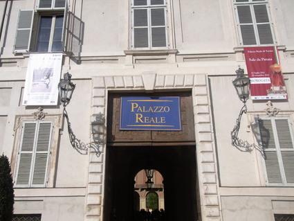 キノコのサラダ ☆ パラッツォ レアーレ Palazzo Reale_b0246303_236854.jpg