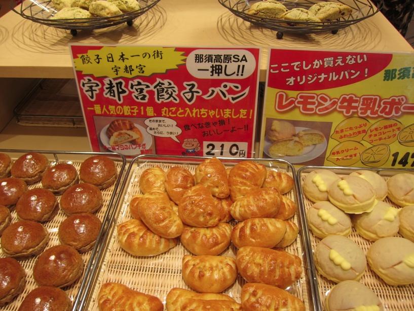 【喰】餃子?_f0141609_11153012.jpg