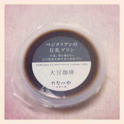 Yuki eats_a0167912_19175262.jpg