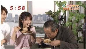 放射性物質を食った男たち!:「自ら死を体現した人々」_e0171614_11215160.jpg