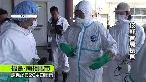 放射性物質を食った男たち!:「自ら死を体現した人々」_e0171614_1853155.jpg
