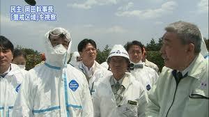 放射性物質を食った男たち!:「自ら死を体現した人々」_e0171614_1853449.jpg