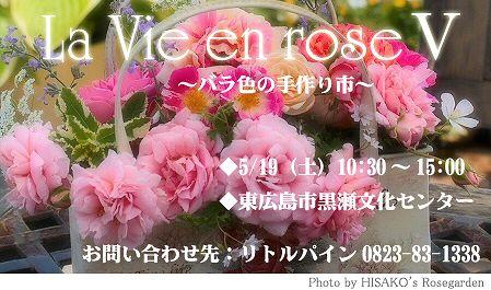 f0237416_414535.jpg