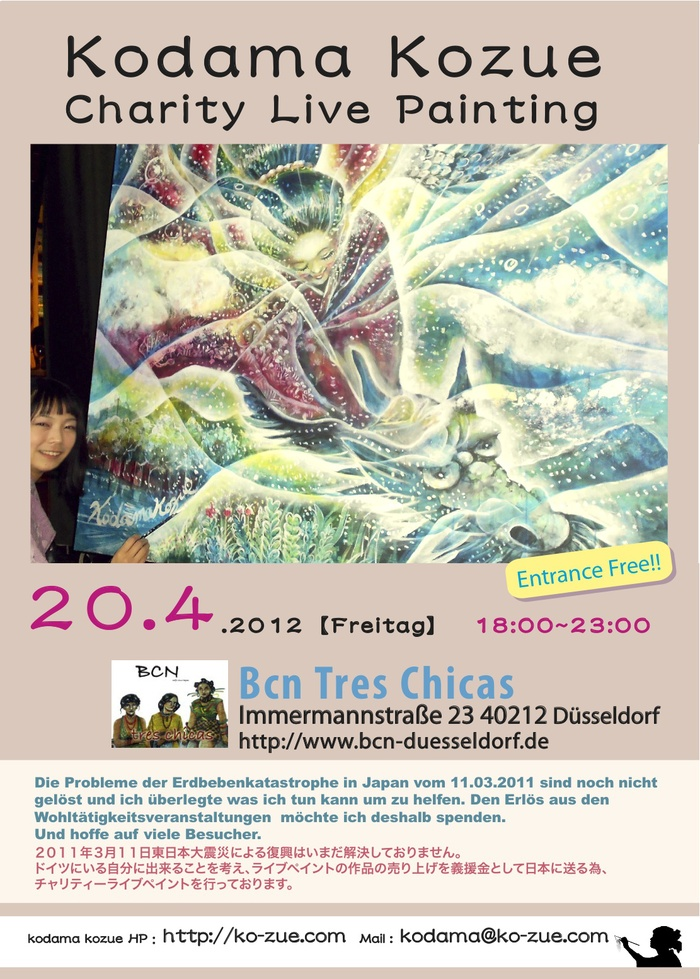 Charity Live Painting @ Bcn Tres Chicas in Duesseldorf _c0103927_749511.jpg