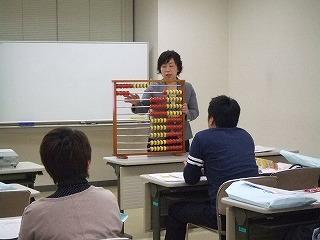 第10回北海道横断!春の教師力向上セミナーIN十勝_e0252129_19333211.jpg