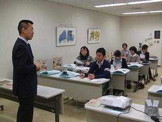 第10回北海道横断!春の教師力向上セミナーIN十勝_e0252129_19334367.jpg