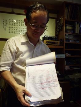 台湾 茶三昧の旅 其の1_e0243332_10572477.jpg
