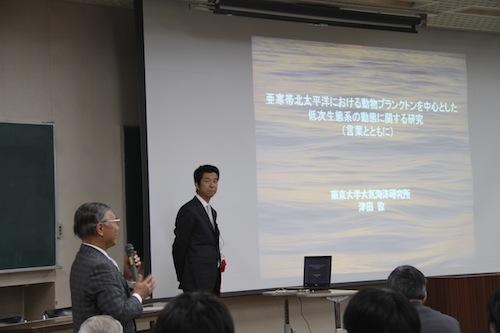 津田敦先生 日本海洋学会賞受賞_a0148134_1735178.jpg