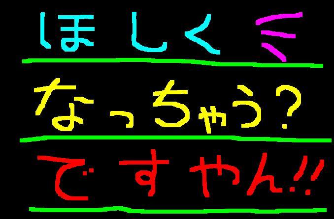 f0056935_19584479.jpg
