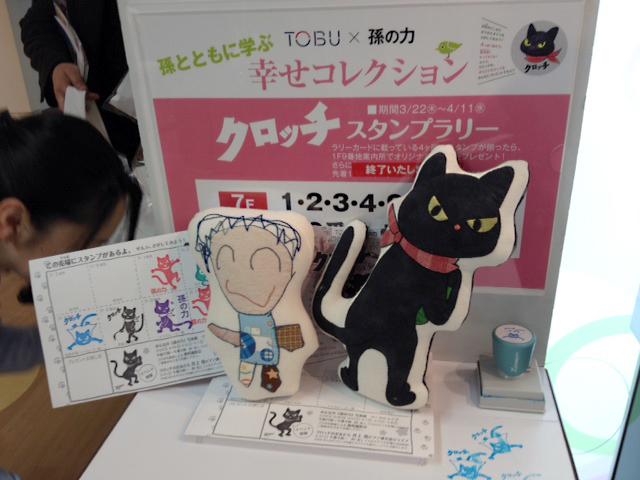 「おえかき人形」作家、山下さち子さんのワークショップ_f0193056_1510574.jpg