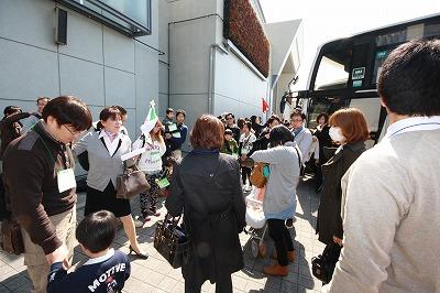 昨日はお客様と東京ビックサイトまでバスでツアーを開催し行ってきました。_a0084859_10471240.jpg