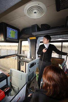 昨日はお客様と東京ビックサイトまでバスでツアーを開催し行ってきました。_a0084859_10505493.jpg