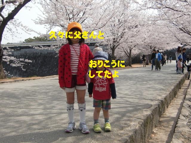 b0234659_22581771.jpg