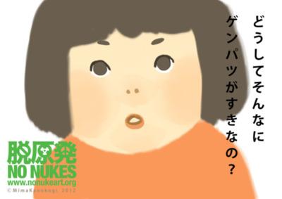 a0046462_051014.jpg