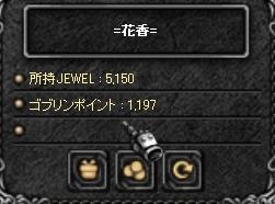 f0233667_10503150.jpg