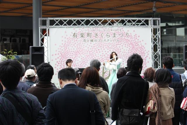 有楽町さくらまつり 2012年4月1日 ありがとうございました! ②_b0123372_1244698.jpg