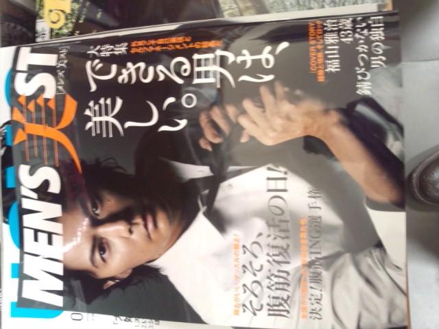 本日、発売☆_d0062076_14252021.jpg