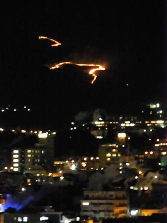 扇山の火まつり。_e0251278_2294562.jpg