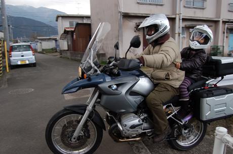 外でバイクごはん!?_b0183681_23314755.jpg