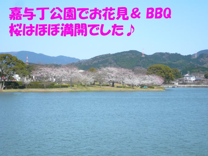 f0183484_1925638.jpg