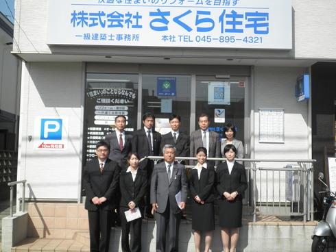 平成24年度 新卒入社式を行いました。_e0190287_18561352.jpg