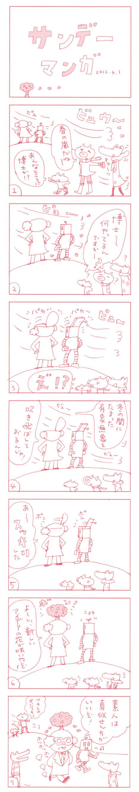b0102193_19545155.jpg